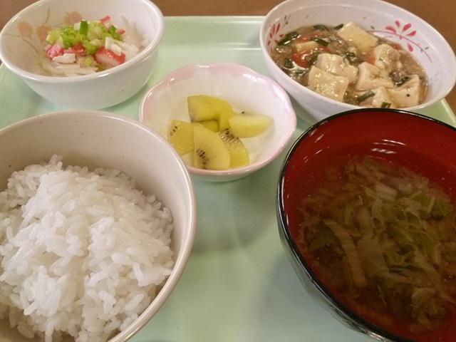 夕食(ハイマートハイム・島田)