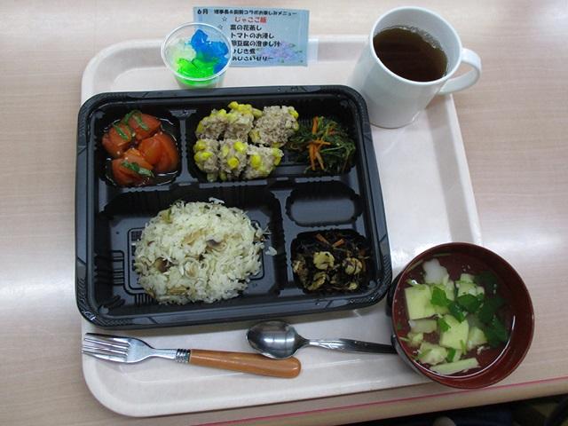 昼食(すみれ草)